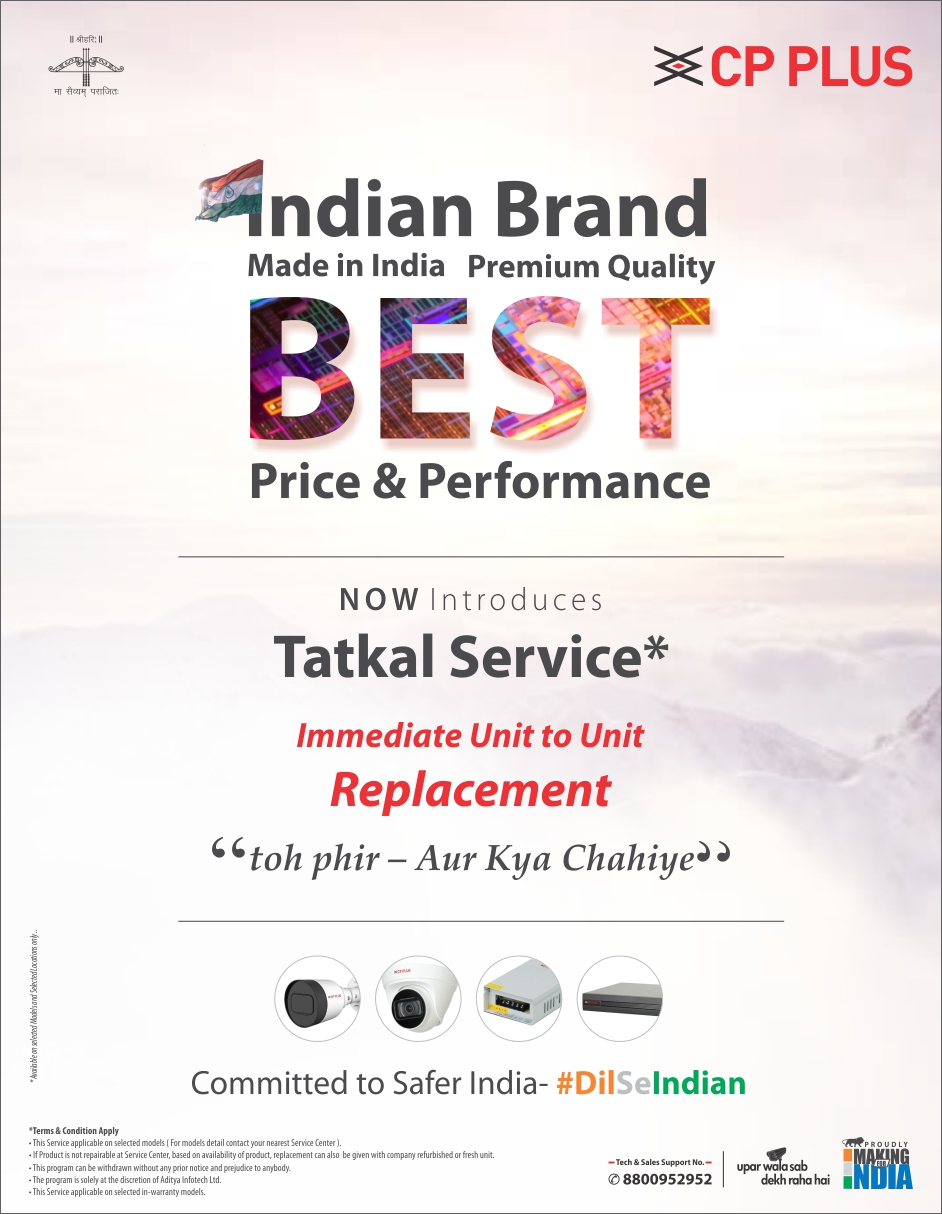 Tatkal Service Replacement