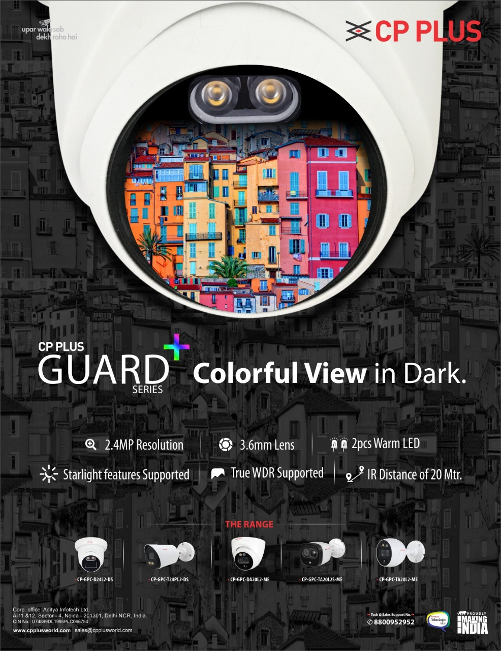 Guard+ Colorful View in Dark